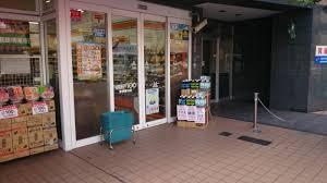 ローソンストア100 東神奈川店の画像2