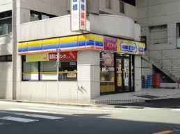 ミニストップデリ広台太田店の画像2