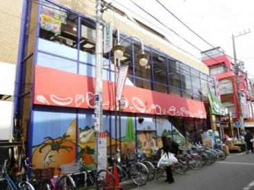 スーパーオオゼキ千歳船橋店の画像1