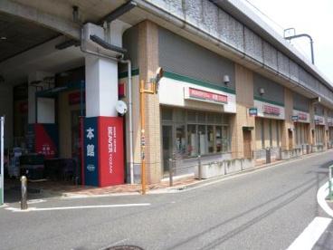 ビーバートザン経堂店の画像1