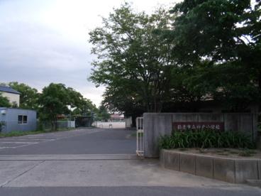 鈴鹿市立神戸小学校の画像1