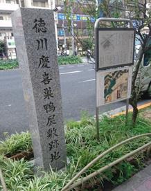 徳川慶喜巣鴨屋敷跡地の画像1