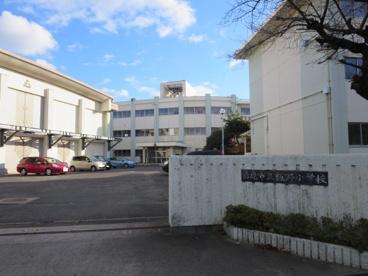 鈴鹿市立飯野小学校の画像1