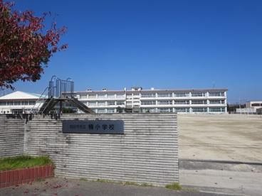 四日市市立楠小学校の画像1