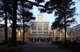 東京農工大学 農学部本館(国際センター府中サテライト)