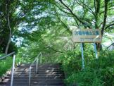 万福寺檜山公園