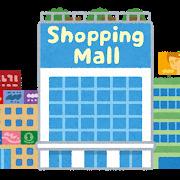 モールひろせ 高城店の画像1
