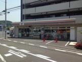 セブン-イレブン綱島西店