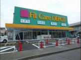 FitCareDEPOT 綱島東店