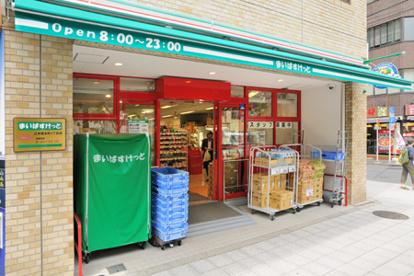 まいばすけっと 松原駅前店の画像1