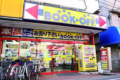ブックオフ 豪徳寺駅前店の画像1