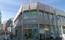 三井住友銀行 綱島支店