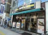 ドトールコーヒーショップ 溝の口駅前店