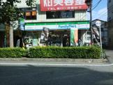 ファミリーマート山中屋高津駅前店