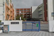 八尾市立刑部小学校
