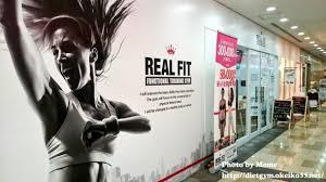 REAL FIT 東京オペラシティ初台店の画像1