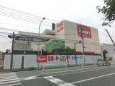 島忠・ホームズ港北高田店