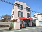 東村山諏訪郵便局