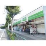 コープみらい(生協) ミニコープ鶴川店