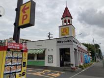 リンガーハット町田鶴川店