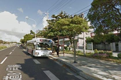 喜友名バス停留所の画像1