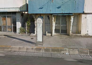 伊佐バス停の画像1