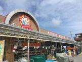 サンシー宜野湾店