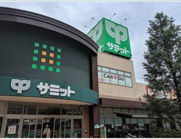 サミットストア 尻手駅前店店の画像2