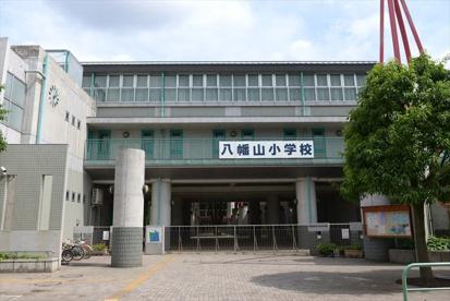 世田谷区立八幡山小学校の画像1