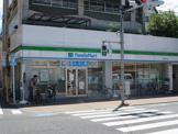 ファミリーマート台東松が谷店