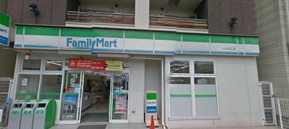 ファミリーマート正雀駅東口店の画像1
