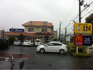 マクドナルド 八尾宮町店の画像1