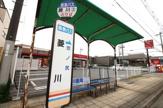 菱川停(阪急バス)