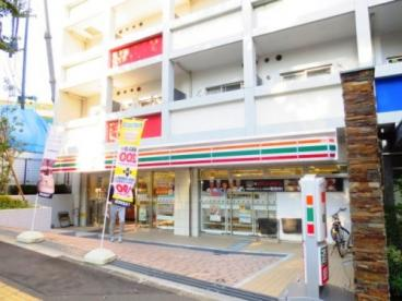 セブン-イレブン西早稲田2丁目店の画像1