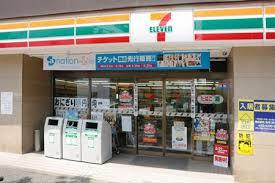 セブン‐イレブン 高田馬場店の画像1