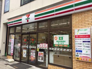 セブンイレブン天神橋筋6丁目駅南店の画像1