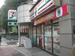 セブン-イレブン西新宿6丁目店の画像1