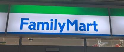 ファミリーマート学芸大学駅西店の画像1