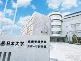 私立日本大学スポーツ科学部三軒茶屋キャンパス