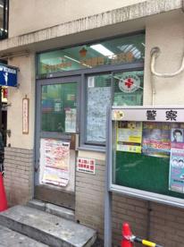 大阪府曽根崎警察署 天神橋四丁目交番の画像1
