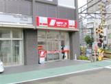 ニッポンレンタカー 蒲田駅西口営業所