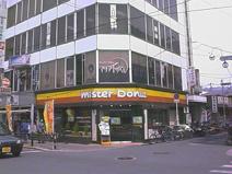 ミスタードーナツ 山本ターミナルショップ
