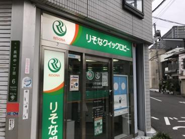 りそな銀行 長柄出張所(無人ATM)の画像1