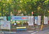 神川小学校前停(市バス)
