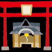 神柱公園の画像1