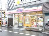 オリジン弁当 鐘ケ淵店