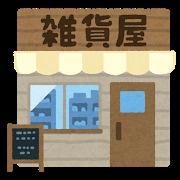 プーラ・ビーダ都城店の画像1