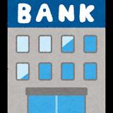 西日本シティ銀行 都城支店