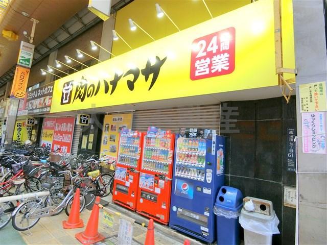 肉のハナマサ 蒲田店の画像
