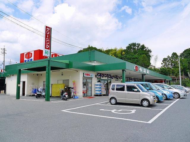 株式会社中村屋 富雄店の画像